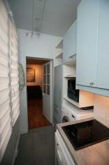 Ah Paris vacation apartment 207 - cuisine2