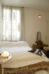Ah Paris vacation apartment 318 - chambre_3