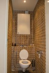 Ah Paris vacation apartment 410 - wc